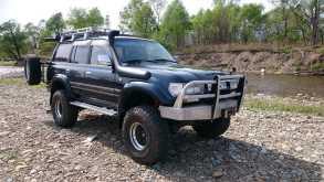Находка Land Cruiser 1992