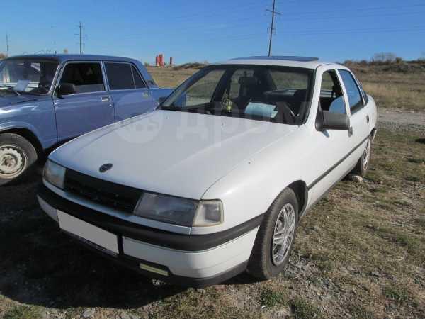 Opel Vectra, 1992 год, 120 000 руб.