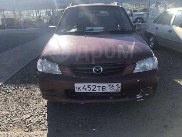 Mazda Demio, 2000 год, 65 000 руб.