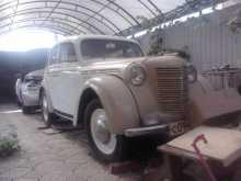 Краснодар 401 1952