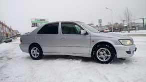 Барнаул Vista 2000