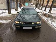 Хабаровск Vigor 1997