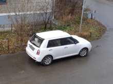 Шадринск Smily 2012