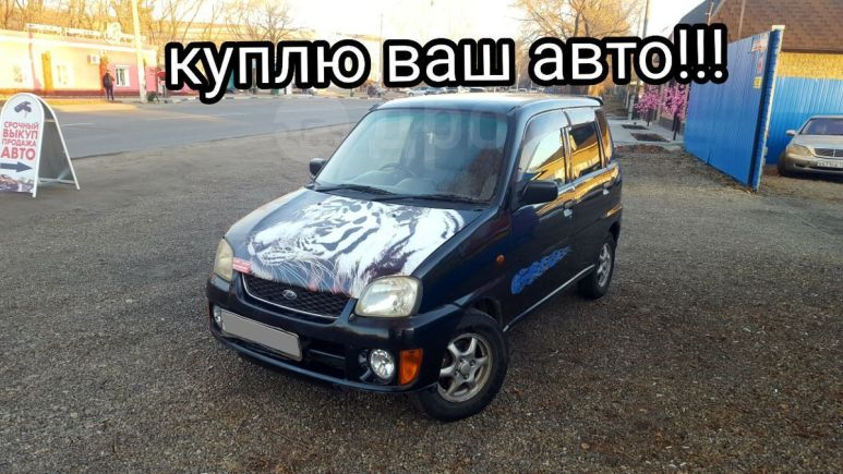 Subaru Pleo, 2001 год, 88 000 руб.