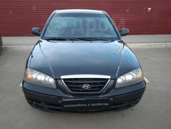 Hyundai Elantra, 2008 год, 249 000 руб.