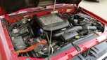 Opel Monterey, 1999 год, 480 000 руб.