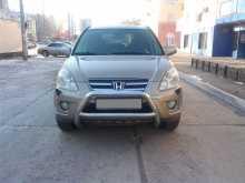 Новокузнецк CR-V 2006
