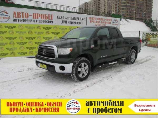 Toyota Tundra, 2010 год, 1 420 000 руб.