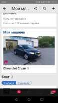 Chevrolet Cruze, 2011 год, 460 000 руб.
