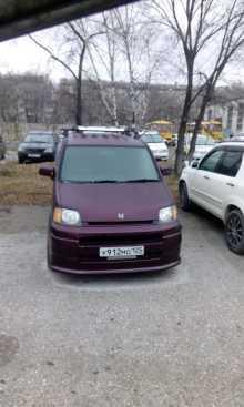 Спасск-Дальний S-MX 1997