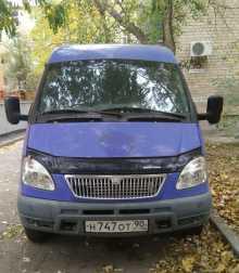 ГАЗ 2217 Баргузин, 2003 г., Ростов-на-Дону