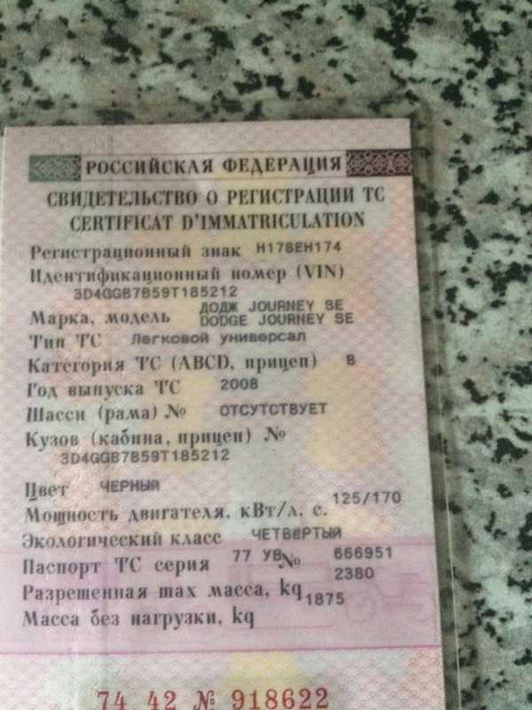 Dodge Journey, 2008 год, 635 000 руб.