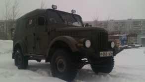 Новосибирск 69 2000