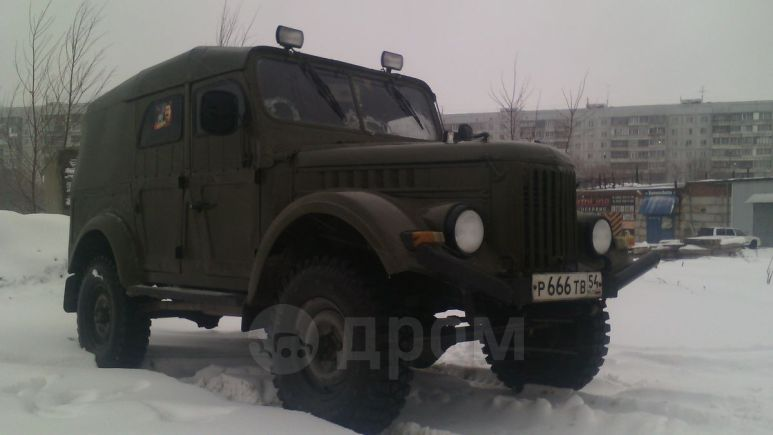 ГАЗ 69, 2000 год, 250 025 руб.