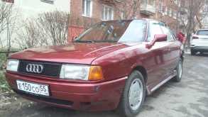 Омск 80 1991