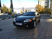 Новороссийск Coupe 2003
