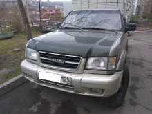 Владивосток Trooper 2000