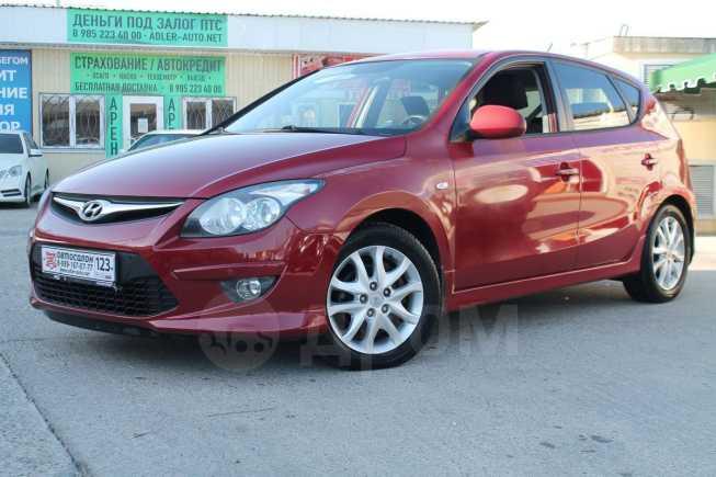 Hyundai i30, 2011 год, 515 000 руб.