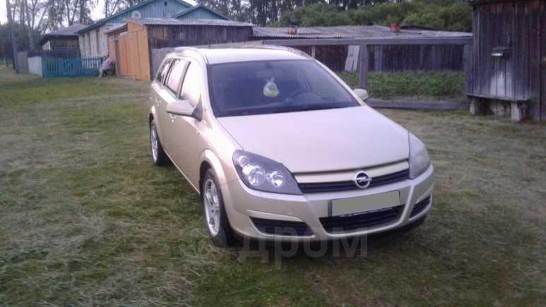 Opel Astra, 2004 год, 175 000 руб.