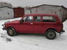 Новокузнецк 4x4 2121 Нива 1995