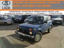 Иркутск 4x4 2121 Нива 2014