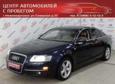 Нижневартовск A6 2004