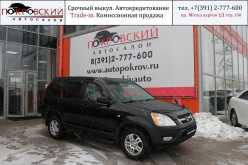 Красноярск CR-V 2003