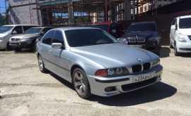 Сочи 5-Series 1997