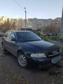 Красноярск A4 1999