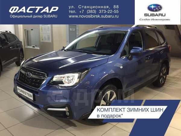 Subaru Forester, 2018 год, 2 039 900 руб.