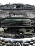 Nissan Serena, 2009 год, 750 000 руб.