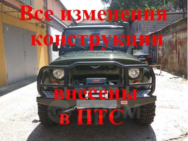 УАЗ Хантер, 2011 год, 480 000 руб.