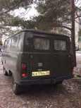 УАЗ Буханка, 1993 год, 85 000 руб.