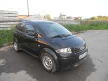 Новосибирск A2 2001