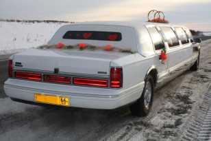 Екатеринбург Town Car 1995