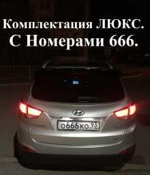 Керчь ix35 2012