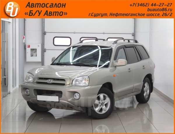 Hyundai Santa Fe Classic, 2008 год, 395 000 руб.