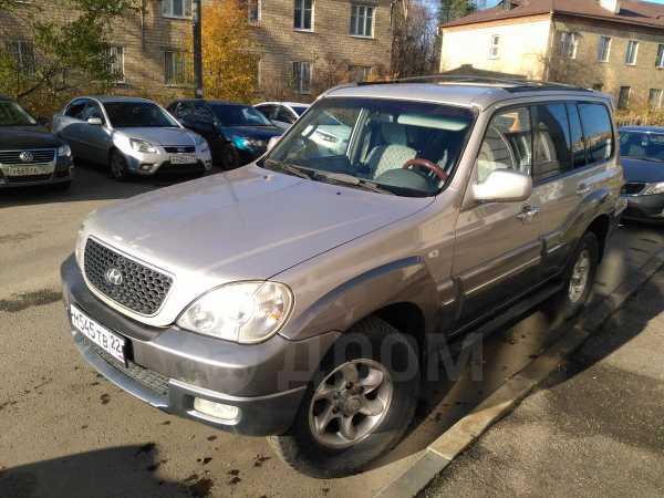 Hyundai Terracan, 2005 год, 450 000 руб.