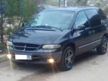 Севастополь Grand Voyager 1997