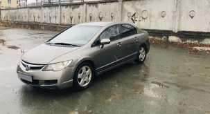 Новоуральск Civic 2007