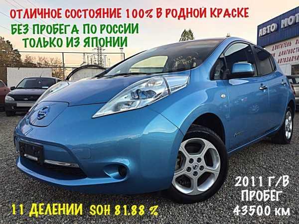 Nissan Leaf, 2011 год, 525 000 руб.
