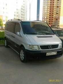 Калуга V-Class 1999