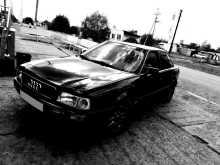 Карасук 90 1993