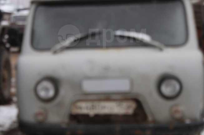 УАЗ Буханка, 2009 год, 200 000 руб.