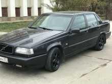 Евпатория 850 1996