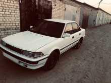 Благовещенск Corolla 1988
