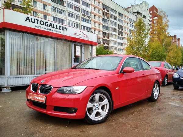 BMW 3-Series, 2008 год, 597 000 руб.