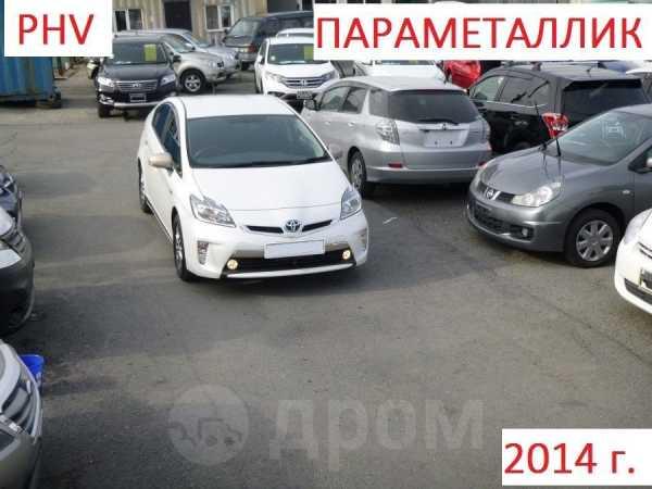 Toyota Prius PHV, 2014 год, 1 250 000 руб.