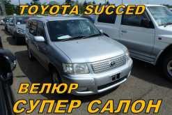 Владивосток Succeed 2005