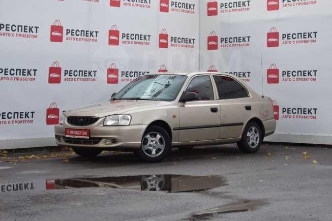 Hyundai Accent, 2006 год, 199 000 руб.